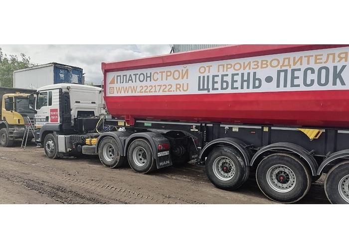 Тонар 34 м³